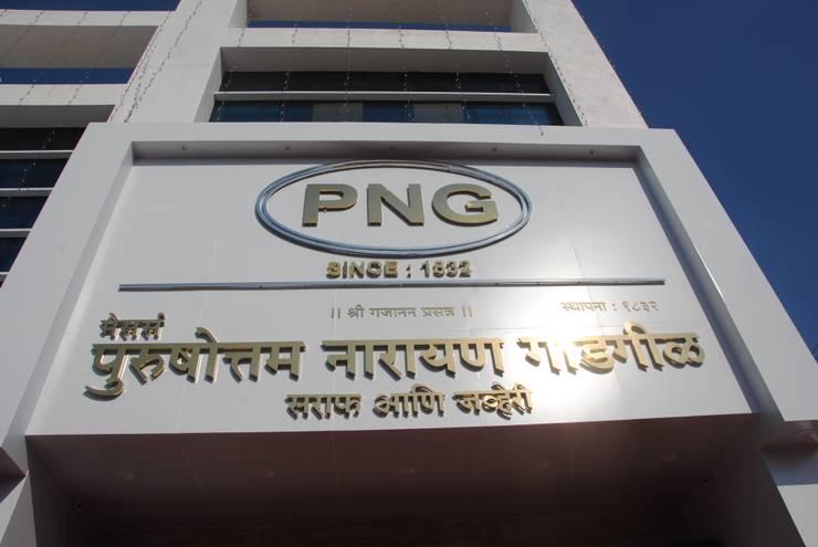 PNG Showroom Ratnagiri:   by Srujan Interiors & Architects Pvt Ltd