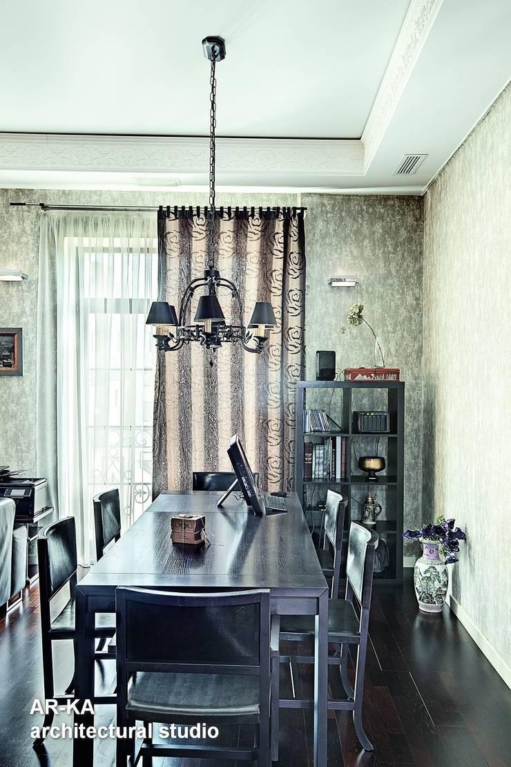 Модернизм в исторической среде: Столовые комнаты в . Автор – AR-KA architectural studio
