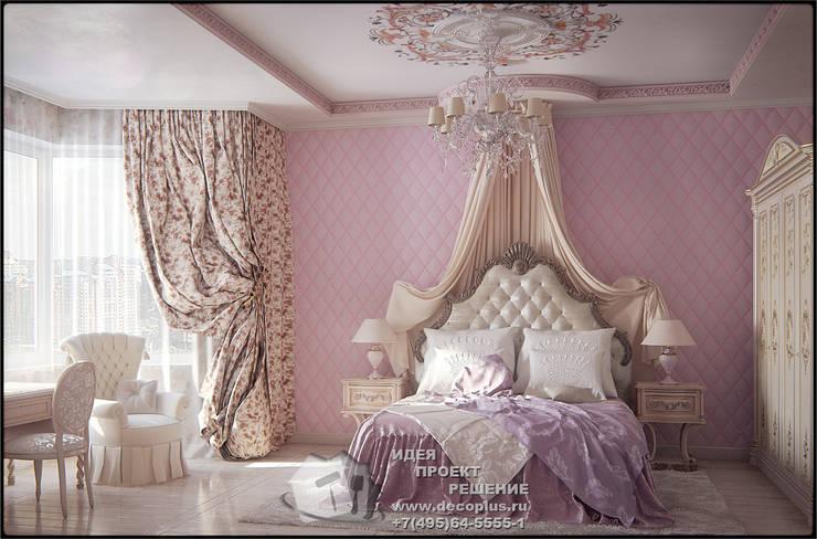 Дизайн интерьера детской комнаты для девочки: Спальни в . Автор – Бюро домашних интерьеров