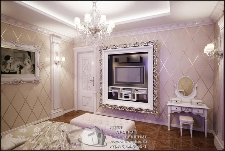 Фото интерьера спальни в стиле модерн: Спальни в . Автор – Бюро домашних интерьеров