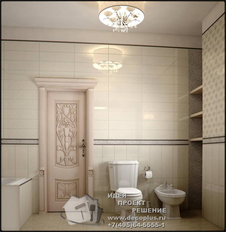Бежевый санузел с элементами модерна и арт-деко: Ванные комнаты в . Автор – Бюро домашних интерьеров