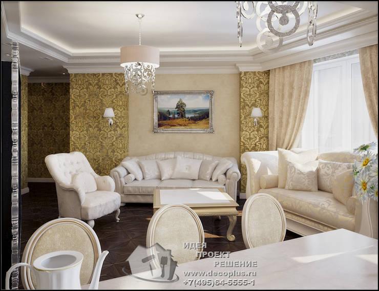 Фото интерьера гостиной в стиле арт-деко с мотивами модерна: Гостиная в . Автор – Бюро домашних интерьеров