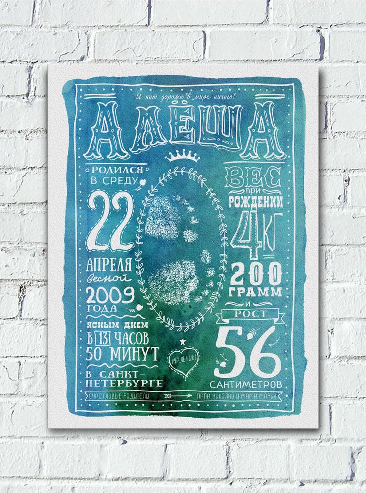 Постер в детскую акварельный: Детская комната в . Автор – Shatreez