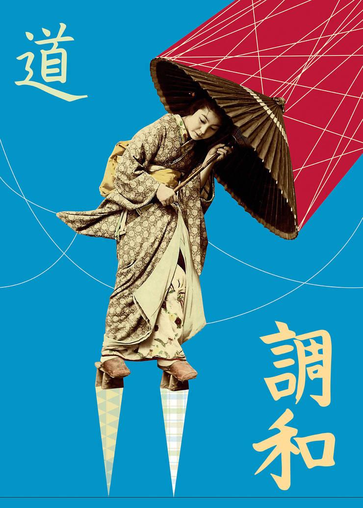 Гейша с зонтиком. Максимальный размер 50х70: Произведения искусства в . Автор – Dariya Dranishnikova