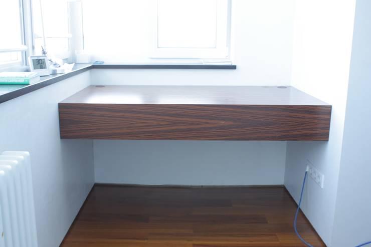 подвесной стол: Рабочий кабинет  в . Автор – Территория Дизайна