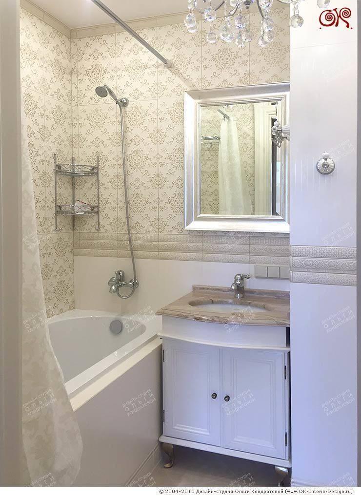 Дизайн ванной в квартире на Войковской: Ванные комнаты в . Автор – Дизайн студия Ольги Кондратовой,