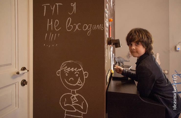 Магнитно-грифельное покрытие в комнате для юноши: Детские комнаты в . Автор – IdeasMarket