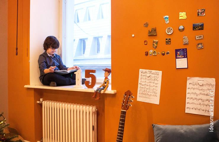 Магнитно-грифельное покрытие в детской комнате: Детские комнаты в . Автор – IdeasMarket
