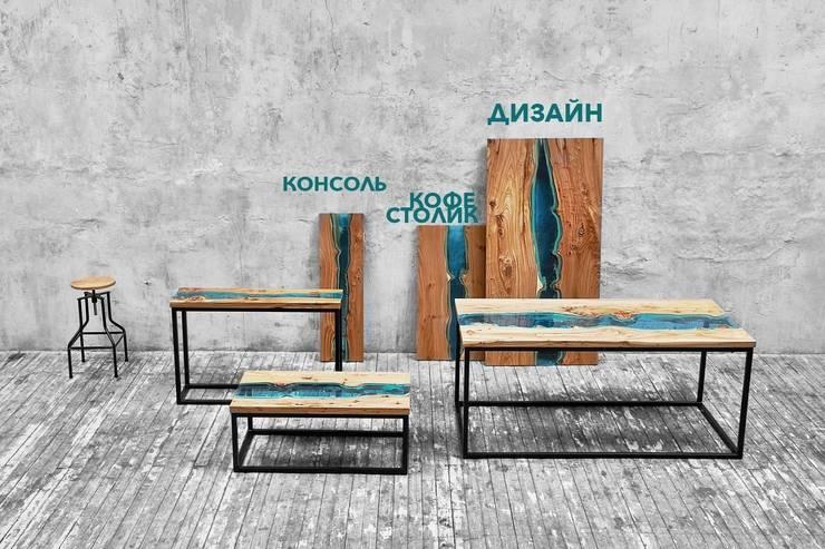 Каньон: Столовая комната в . Автор – LoftDesigne