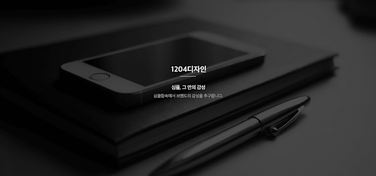 Study/office by 1204디자인