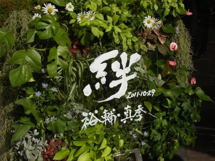 株式会社 髙橋造園土木  Takahashi Landscape Construction.Co.,Ltd의  발코니, 베란다 & 테라스