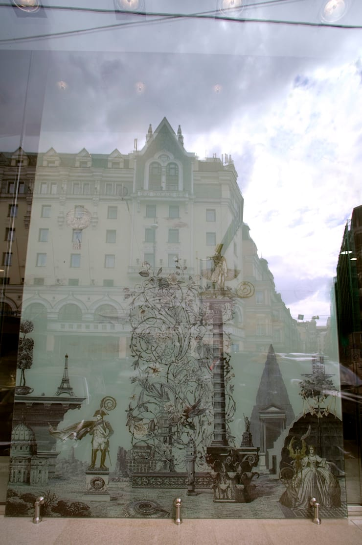 Ювелирный бутик JOO Москва ул. Петровка 2008 г.: Коммерческие помещения в . Автор – kofostudio, Классический