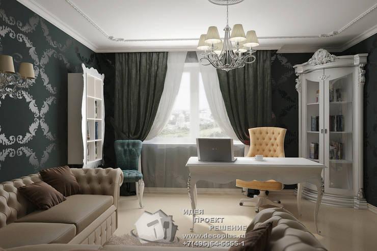 Ампирные мотивы в интерьере кабинета: Рабочие кабинеты в . Автор – Бюро домашних интерьеров