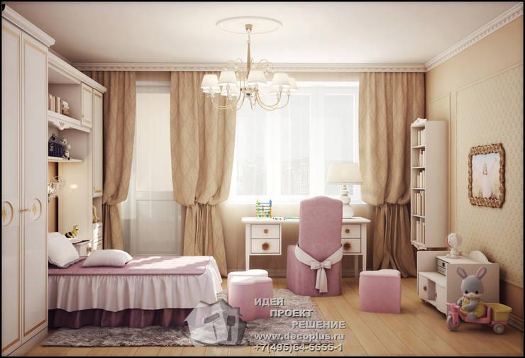 Розовые и бежевые оттенки в интерьере детской комнаты для девочки: Детские комнаты в . Автор – Бюро домашних интерьеров