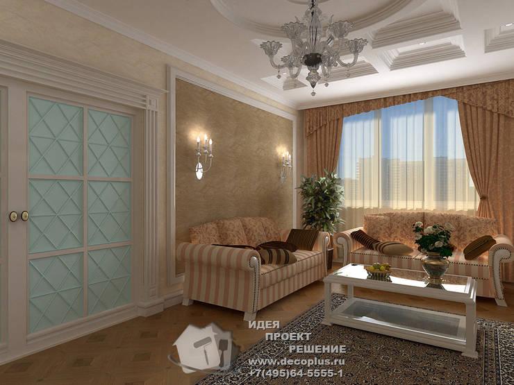 Классическая гостиная в персиковых тонах: Гостиная в . Автор – Бюро домашних интерьеров,