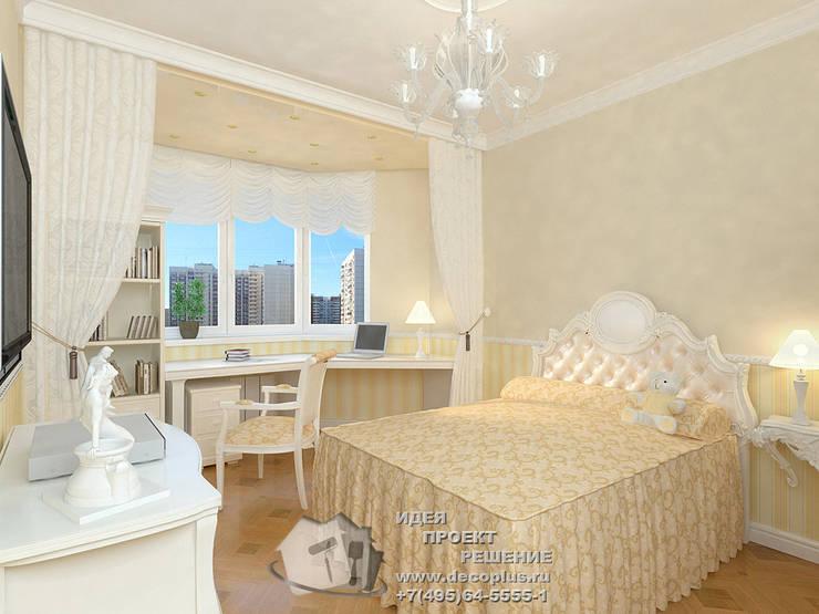 Дизайн светлой спальни для девочки: Спальни в . Автор – Бюро домашних интерьеров,