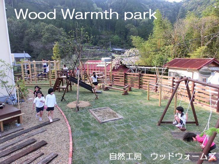 .: 自然工房 ウッドウォームズが手掛けた庭です。