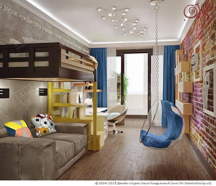Дизайн 4-комнатной квартиры с элементами лофта: Детские комнаты в . Автор – Дизайн студия Ольги Кондратовой