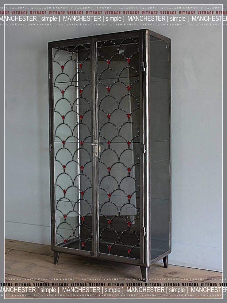 Металлический шкаф - MODERN [crystal]: Гостиная в . Автор – KAGADATO,