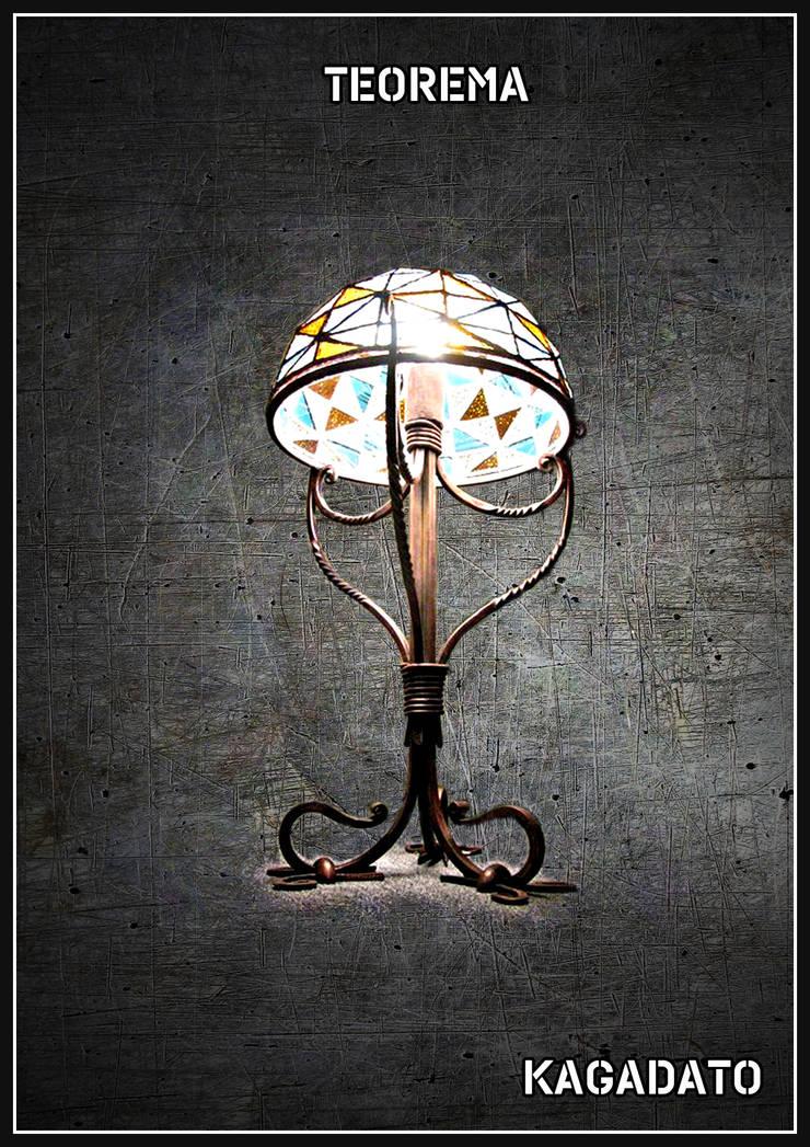 Светильник - TEOREMA.: Рабочий кабинет  в . Автор – KAGADATO,