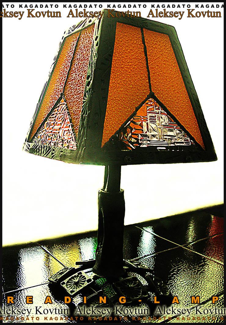 Настольная лампа - READING-LAMP.: Рабочий кабинет  в . Автор – KAGADATO,