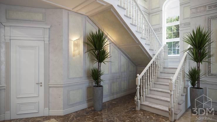 Pasillos y vestíbulos de estilo  de студия визуализации и дизайна интерьера '3dm2'