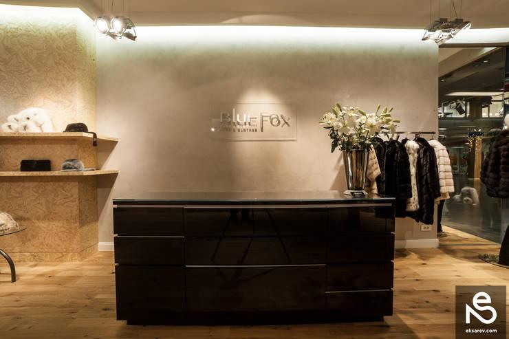 """<q class=""""-first"""">Bluefox</q> leather and fur shop: Гардеробные в . Автор – Studio Eksarev & Nagornaya"""