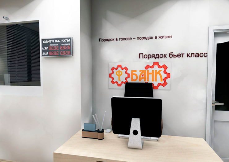 """помещение """"банка"""":  в . Автор – Мастерская Дизайна,"""