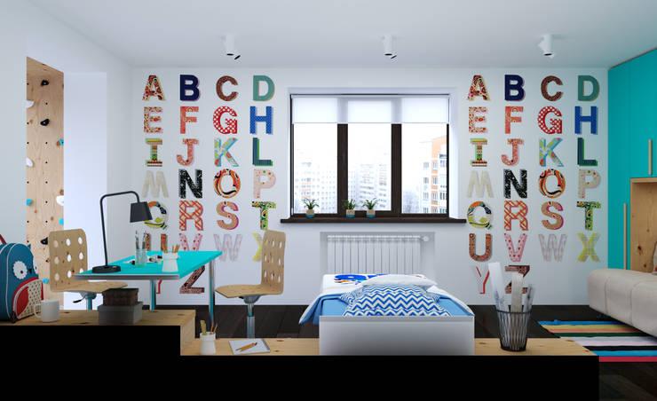 3D GROUP: minimal tarz tarz Çocuk Odası