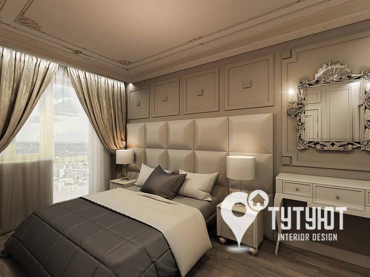 Нежный интерьер для счастливой хозяйки в ЖК <q>Университетский</q>: Спальни в . Автор – Interior Design Studio Tut Yut