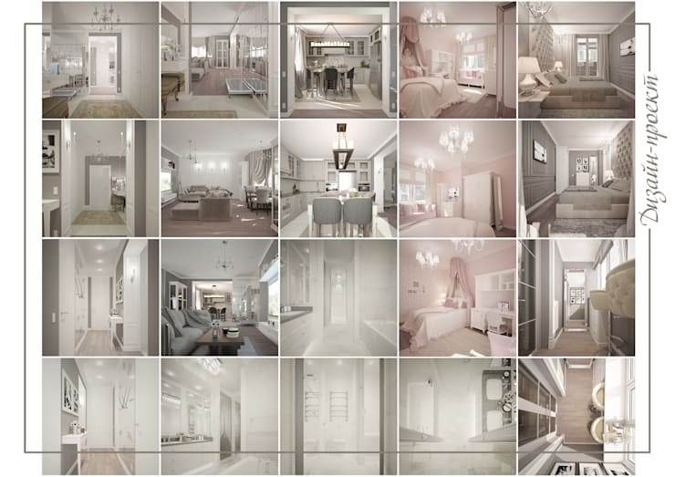 Апартаменты с ароматом роскоши: Гостиная в . Автор –  Евгения Млынчик