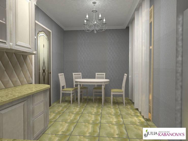 Дизайн проект на ул.Таганской: Столовые комнаты в . Автор – JULIA KABANOVA's DESIGN STUDIO