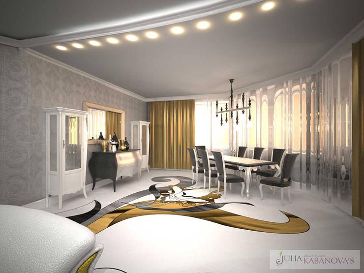 дизайн проект на ул.Строителей: Столовые комнаты в . Автор – JULIA KABANOVA's DESIGN STUDIO,