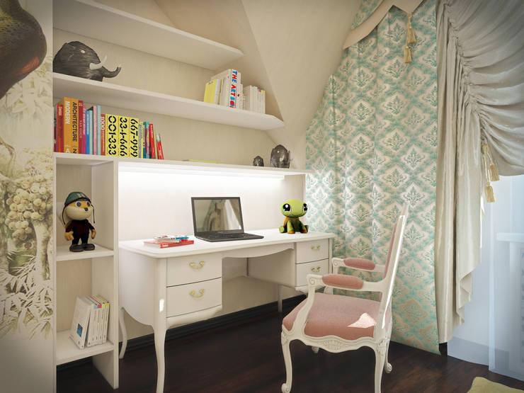 Dormitorios infantiles de estilo  por Artstyle
