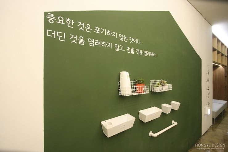 Salon de style  par 홍예디자인