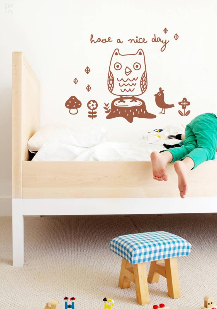 북유럽 부엉이 : 슬로우드로잉의  아이 방