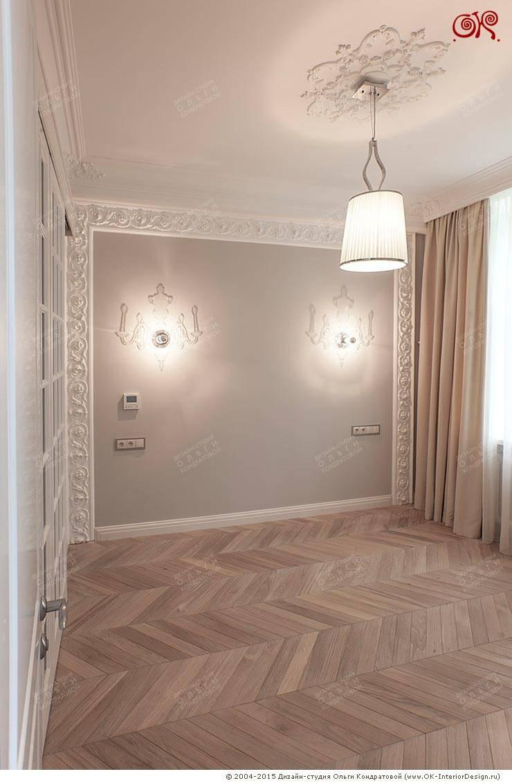 Отделка стен в квартире: Рабочие кабинеты в . Автор – Дизайн студия Ольги Кондратовой