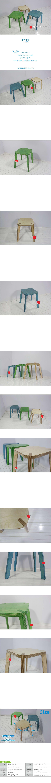 빗각 스툴 의자 : square furniture의  아이 방,