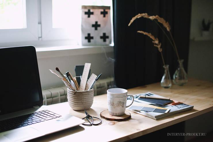 Квартира в скандинавском стиле: Рабочие кабинеты в . Автор – ИНТЕРЬЕР-ПРОЕКТ.РУ,