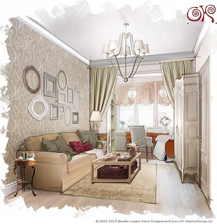 Дизайн кабинета в квартире в подарок матери: Рабочие кабинеты в . Автор – Дизайн студия Ольги Кондратовой