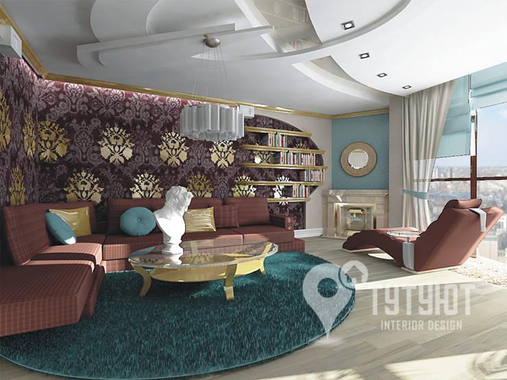Квартира для артистической натуры: Гостиная в . Автор – Interior Design Studio Tut Yut