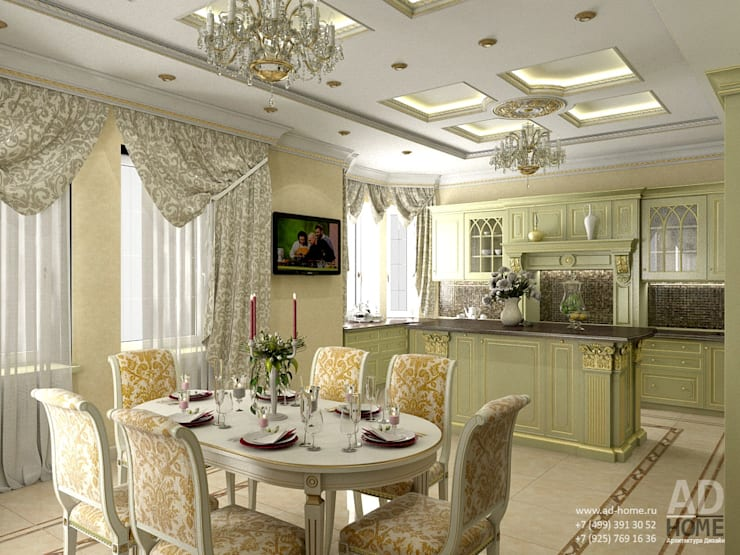 Dining room by Ad-home