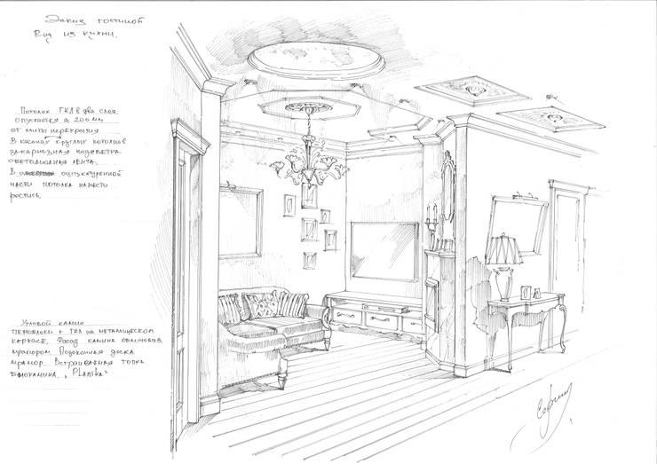 Квартира в ЖК «Сколково».: Гостиная в . Автор – Архитектурно-дизайнерская компания Сергея Саргина