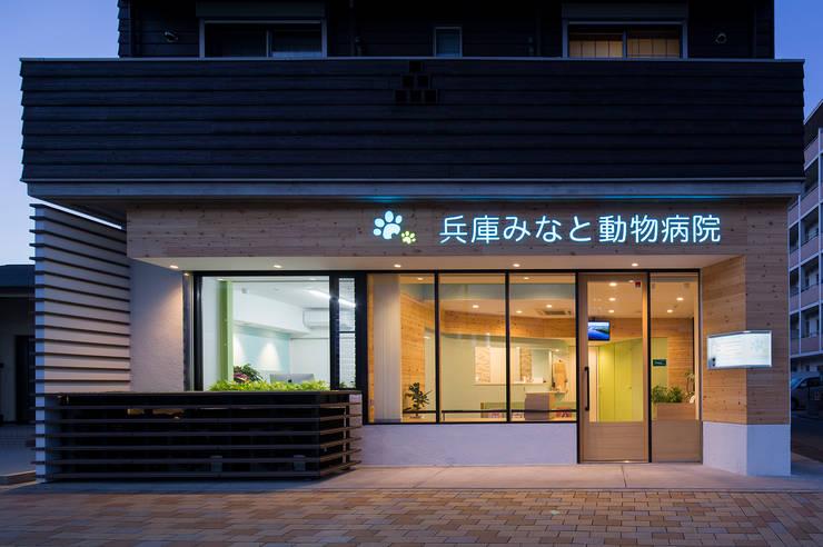 兵庫みなと動物病院: 一級建築士事務所 西村設計が手掛けた医療機関です。