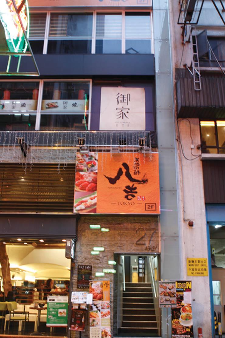 天地旬鮮 八吉: design work 五感+が手掛けたオフィススペース&店です。