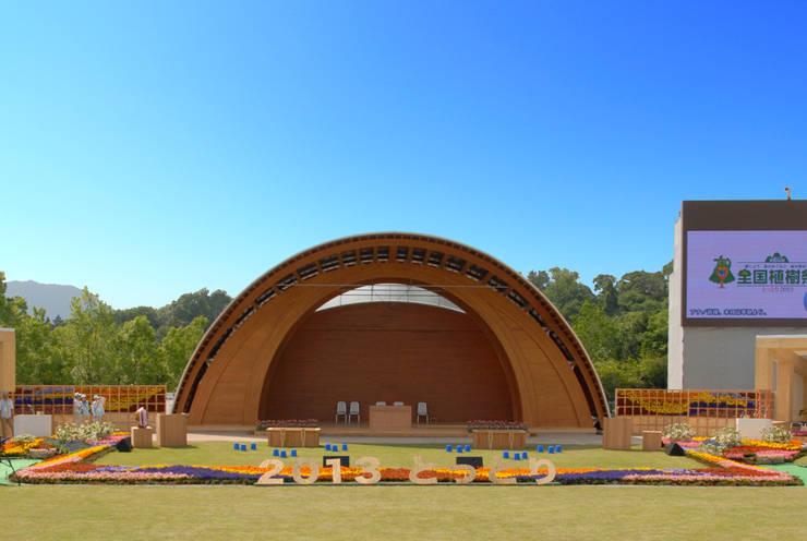 第64回全国植樹祭お野立所: 杵村建築設計事務所が手掛けたスタジアムです。