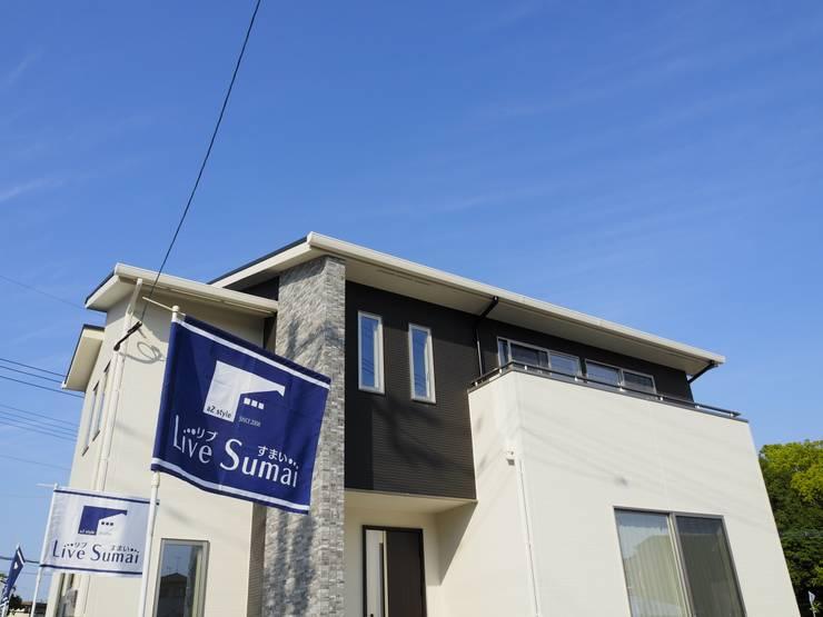 『Live Sumai モデルハウスⅡ』:  Live Sumai - アズ・コンストラクション -が手掛けた家です。,