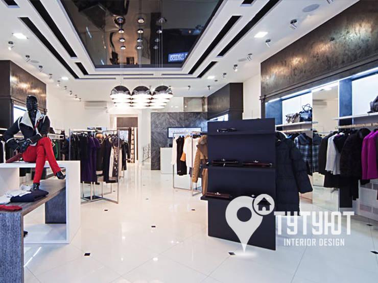 Магазин мультибрендовой одежды MUST HAVE: Офисы и магазины в . Автор – Interior Design Studio Tut Yut