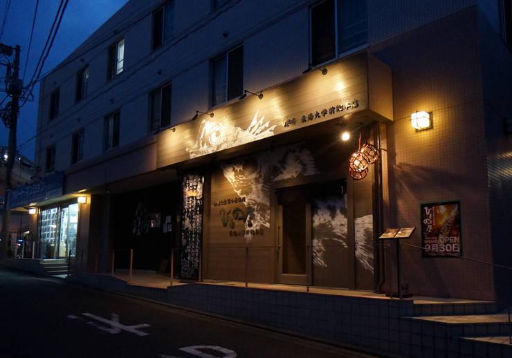 FACADE-3: 株式会社DESIGN STUDIO CROWが手掛けたレストランです。,モダン