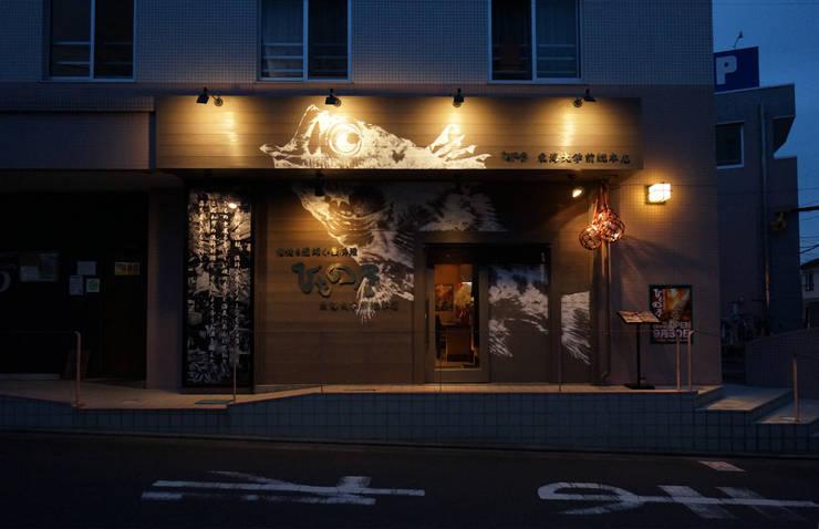 FACADE-5: 株式会社DESIGN STUDIO CROWが手掛けたレストランです。,モダン